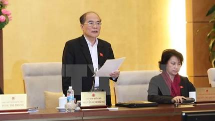January 11-17: Party Central Committee convenes 14th meeting