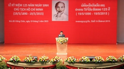 Lao ceremony marks President Ho's 125th birthday