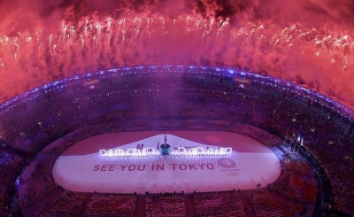 2016 Rio Olympic comes to a successful end