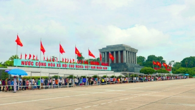 Various activities celebrate 71st National Day