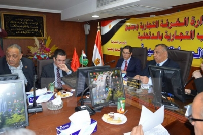 Vietnam promotes trade in Egypt