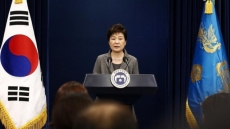 RoK court upholds impeachment of Park, removes her from office