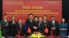 Hanoi VFF Committee boosts ties with Beijing counterpart