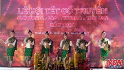 Traditional festivals of Cambodia, Laos, Myanmar and Thailand featured in HCMC