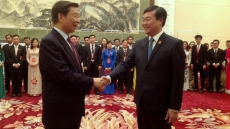 Youth cooperation seen as a foundation for Vietnam-China ties
