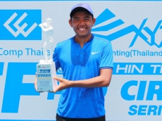 Ly Hoang Nam expected to enter ATP's top 500 after victory in Thailand
