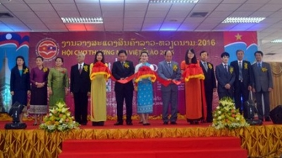 Vientiane to host Vietnam-Laos Trade Fair 2017