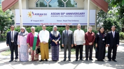 ASEAN's 50th birthday marked worldwide