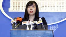 Spokeswoman: Vietnam concerned about DPRK's missile launch