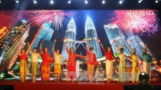 ASEAN Village takes place in Ho Chi Minh City for the first time