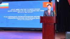 Vietnam National Day marked in Russia