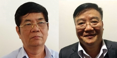 Two high-ranking Party officials disciplined for serious violations