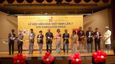 Vietnam cultural festival in the RoK bonds two peoples