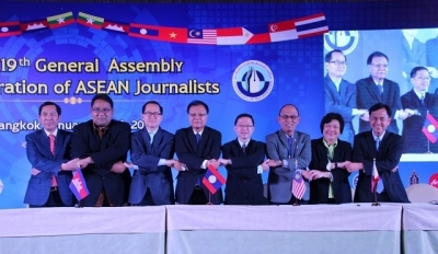 CAJ 19th General Assembly concludes in Bangkok