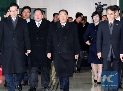 DPRK high-ranking delegation arrives in RoK for Olympic closing ceremony