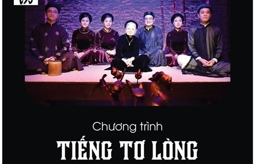 "March 19-25: 'Ca Tru' Concert ""The Voice Within"" in Hanoi"