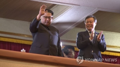 Kim gives enthusiastic response to RoK concert: DPRK media