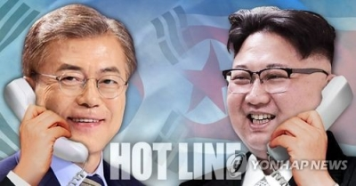Two Koreas set up direct hotline between leaders