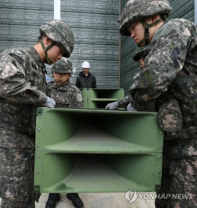 RoK's military set to remove propaganda loudspeakers at border