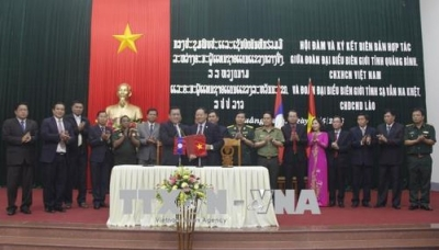 Vietnamese, Lao provinces bolster border security cooperation