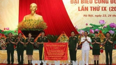 Ninth congress of the military unions opens