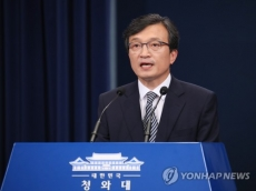 Moon's office welcomes renewed hope for US-DPRK summit