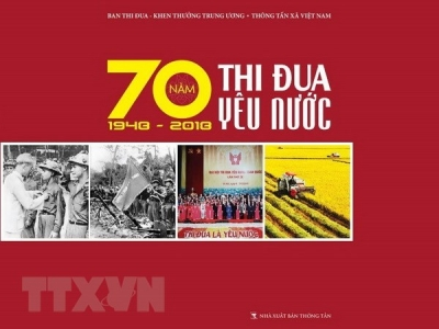 Book on 70 years of patriotic movements published