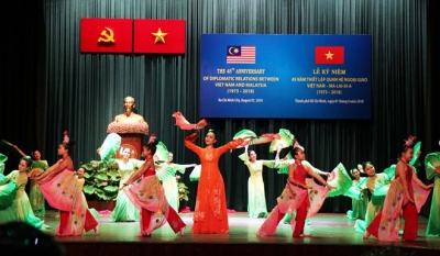 Ho Chi Minh City celebrates 45 years of Vietnam-Malaysia relations