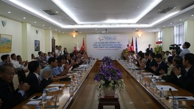 Vietnam Business Club in Cambodia launched