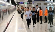 Whole line of Guangzhou-Shenzhen-Hong Kong Express Rail Link put into operation