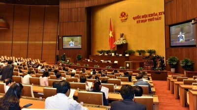 National Assembly issues 17th communiqué of its ongoing sixth session