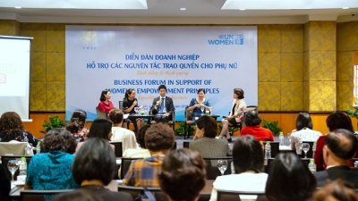 Forum discusses private sector's activities to boost women's empowerment in workplace