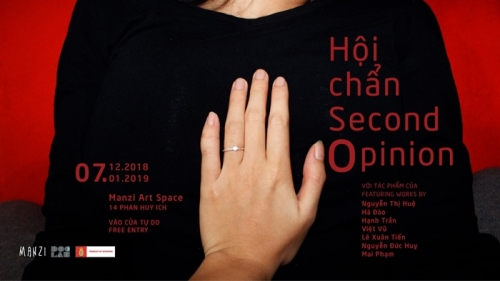 "December 10 – 23: Group Photography Exhibition ""Second Opinion"" in Hanoi"