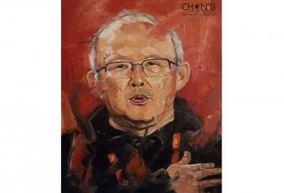 Oil portrait of coach Park Hang-seo to be auctioned