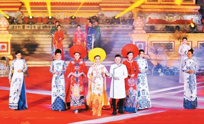 Preserving beauty of Hue's traditional Ao Dai