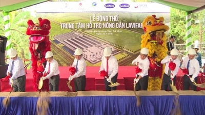 First farmer support centre constructed in Tra Vinh province