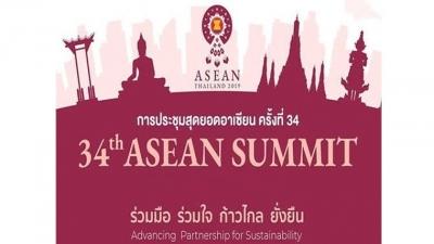 Promoting solidarity, unity and cooperation in ASEAN