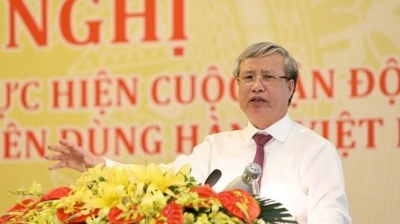 10-year campaign promotes development of made-in-Vietnam products