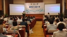 International Conference on Advanced Technologies for Communications held