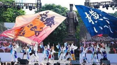 Japanese Kanagawa Festival to take place in Hanoi