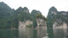 A 'Ha Long Bay among vast jungles'