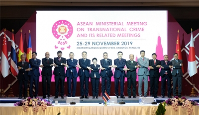 Vietnam attends 10th AMMTC+3 Consultation in Bangkok