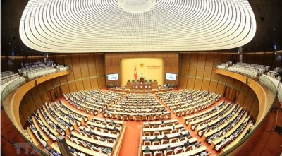 Eighth session of 14th-tenure National Assembly closes