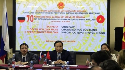 70th anniversary of Vietnam-Russia diplomatic ties marked