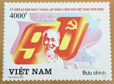Stamp launched to mark Party's 90th founding anniversary