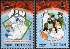 Stamps issued to call for joint efforts in COVID-19 fight