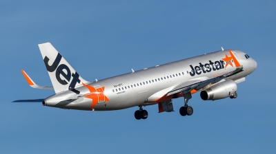 Jetstar renamed Pacific Airlines in restructuring push to enhance performance