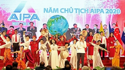 ASEAN cultural diversity on display at AIPA's 41st General Assembly opening