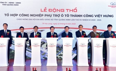 Work starts on automotive industry support complex in Quang Ninh