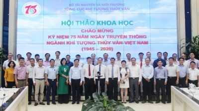 Workshop discusses modern technology and its application in the hydro-meteorological monitoring network